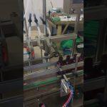 4 huvuden liten flaska flytande maskin