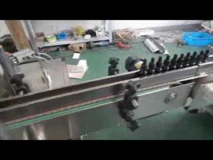 5 ml nagellackflaskans påfyllningsmaskin