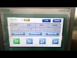hög kvalitet 20l väger olivolja fyllning maskin